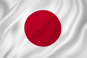 det rød-hvide japanske flag