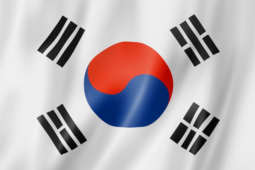 VM 2018-deltager Sydkoreas flag