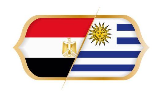 Optakt til Egyptens VM-kamp imod Uruguay