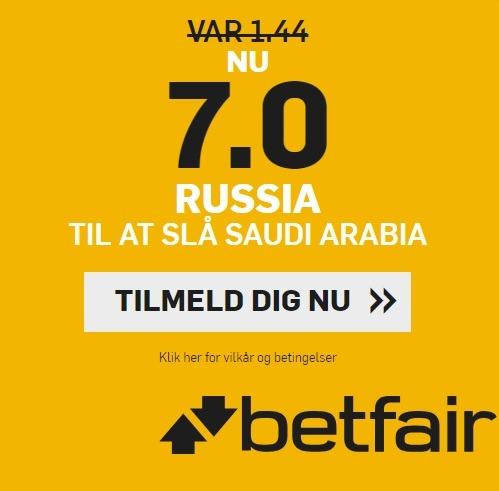 Kampagne fra betfair, hvor man får forhøjet odds på VM-kampen mellem Rusland og Saudi Arabien
